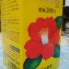 いろいろ使える椿油
